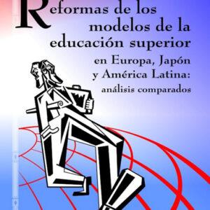 Reformas de los modelos de la educación superior